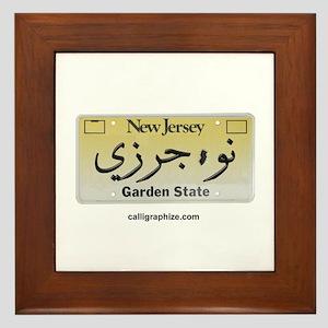 New Jersey License Plate Framed Tile