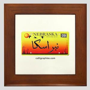 Nebraska License Plate Framed Tile