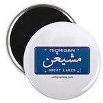 Michigan License Plate Magnet