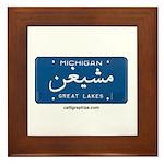 Michigan License Plate Framed Tile