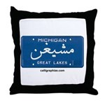 Michigan License Plate Throw Pillow