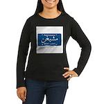 Michigan License Plate Women's Long Sleeve Dark T-