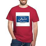 Michigan License Plate Dark T-Shirt