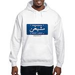 Michigan License Plate Hooded Sweatshirt
