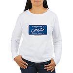 Michigan License Plate Women's Long Sleeve T-Shirt