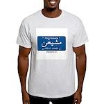 Michigan License Plate Ash Grey T-Shirt