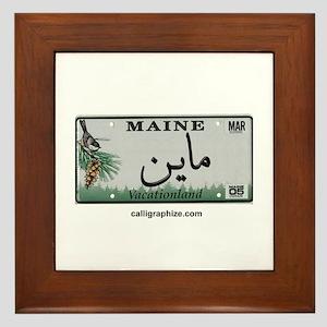 Maine License Plate Framed Tile