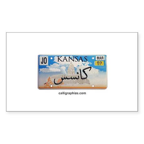 Kansas License Plate Rectangle Sticker