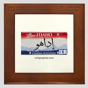 Idaho License Plate Framed Tile