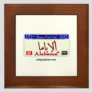Alabama License Plate Framed Tile