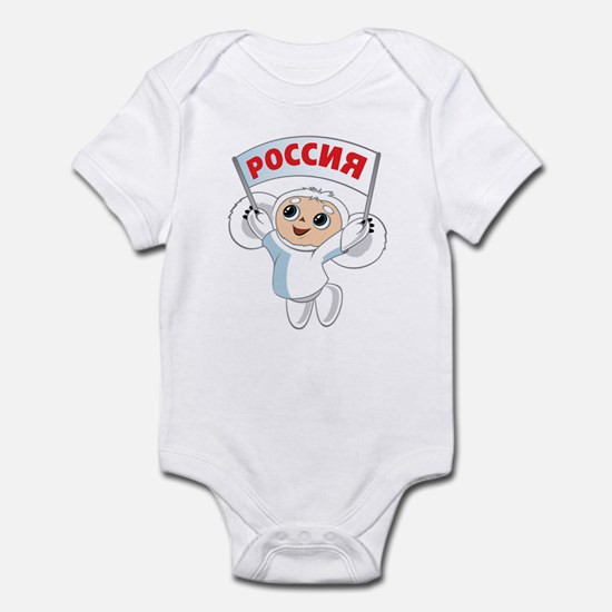 Winter Cheburashka Infant Bodysuit