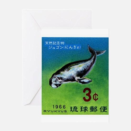 Vintage 1966 Ryukyu Dugong Postage Stamp Greeting