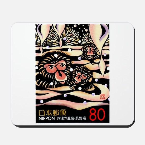 vintage 1989 Japan Snow Monkeys Postage Stamp Mous