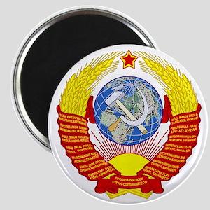 Soviet CCCP Magnet