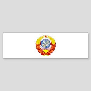 Soviet CCCP Bumper Sticker