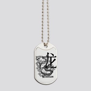 chinese-zodiac-dragon_black Dog Tags