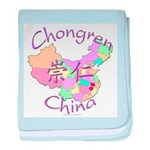 Chongren China baby blanket
