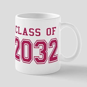 Class of 2032 (Pink) Mug