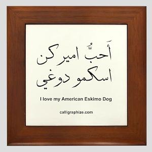 American Eskimo Dog Framed Tile