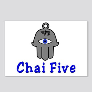 Chai five Postcards (Package of 8)