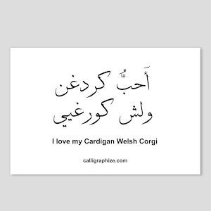 Cardigan Welsh Corgi Dog Postcards (Package of 8)