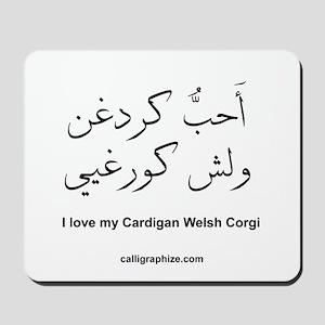 Cardigan Welsh Corgi Dog Mousepad