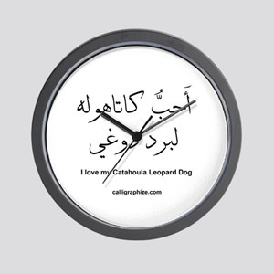 Catahoula Leopard Dog Wall Clock