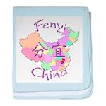 Fenyi China baby blanket