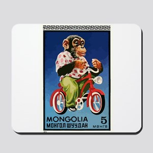 1973 Mongolia Chimp Riding Bicycle Postage Stamp M