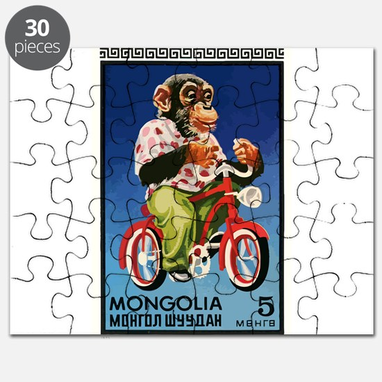 1973 Mongolia Chimp Riding Bicycle Postage Stamp P