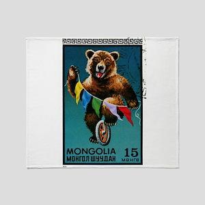 1973 Mongolia Bear Riding Wheel Postage Stamp Thro