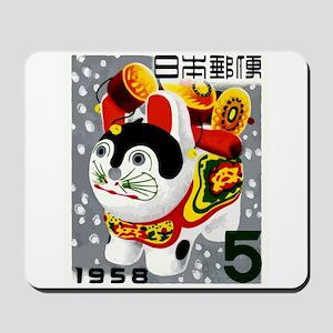 1957 Japan Toy Dog Inu Hariko Postage Stamp Mousep