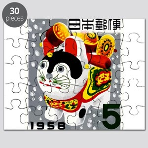 1957 Japan Toy Dog Inu Hariko Postage Stamp Puzzle