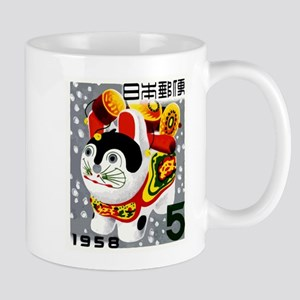 1957 Japan Toy Dog Inu Hariko Postage Stamp Mug