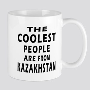 The Coolest Kazakhstan Designs Mug