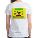 Women's 'Authorized Samurai Only' T-Shir