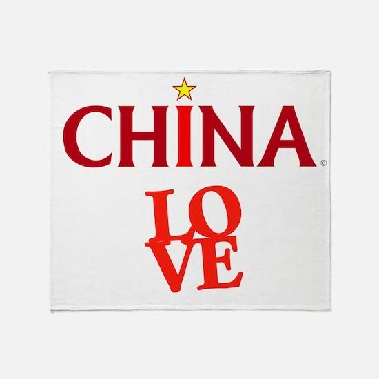 China Beijing Shanghai Hong Kong Macau Tibet Throw