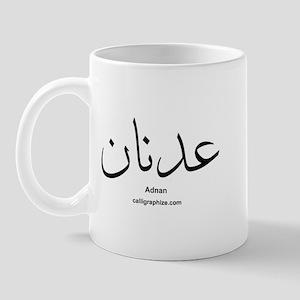Adnan Arabic Calligraphy Mug