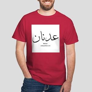 Adnan Arabic Calligraphy Dark T-Shirt