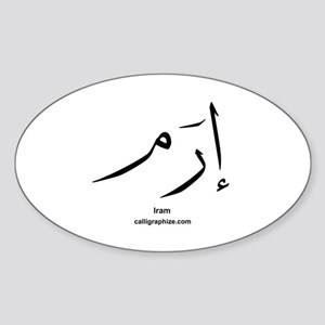 Iram Arabic Calligraphy Oval Sticker