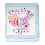 Pingxiang China Baby Blanket