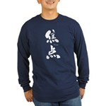 Focus kanji Long Sleeve Dark T-Shirt