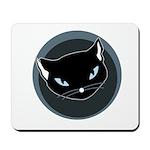 ScarCat Mousepad
