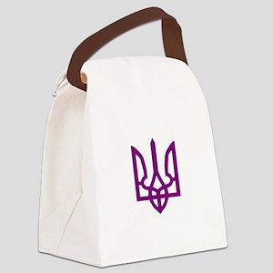 wine tryzub Canvas Lunch Bag