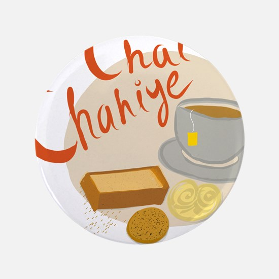 Chai Chahiye Button
