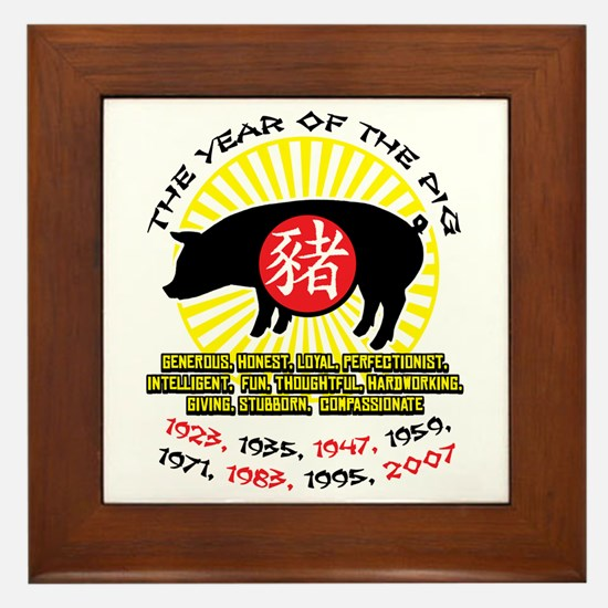 Year of the Pig Qualities Framed Tile
