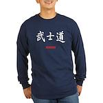 Samurai Bushido Kanji (Front) Long Sleeve Dark T-S