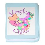 Yongfeng China Baby Blanket