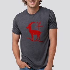 Year Of The Goat Mens Tri-blend T-Shirt