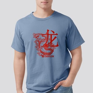 chinese-zodiac-dragon_red Mens Comfort Colors